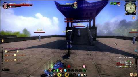 Age of Wulin Tang Clan novice skills