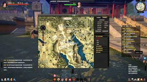 Age of Wulin (CN) CBT 1 - Shaolin tour 1 3