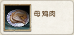 Hen Meat Icon