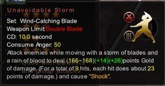 (Wind-Catching Blade) Unavoidable Storm (Description)
