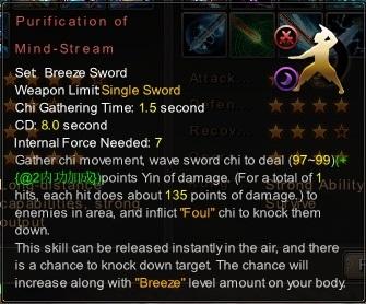 (Breeze Sword) Purification of Mind-Stream (Description)