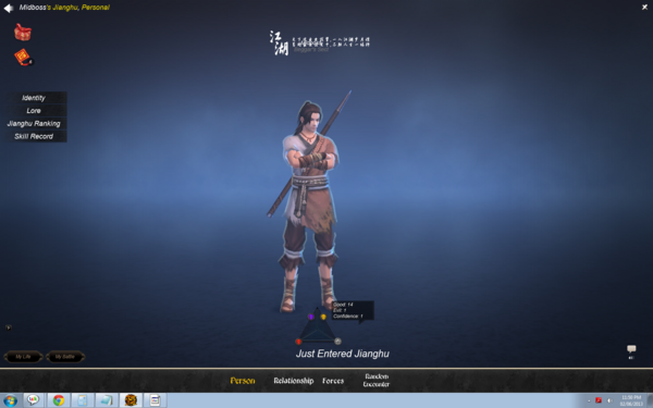 Jianghu screenshot