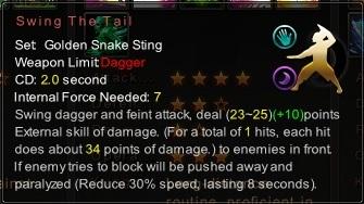 (Golden Snake Sting) Swing The Tail (Description)