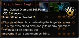 (Golden Diamond Soft Palm) Auspicious Beginning (Description)