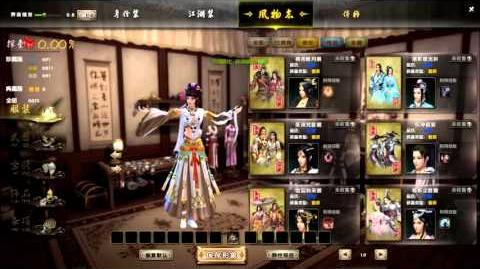 Age of Wushu CN Future updates Lore, outfit and more