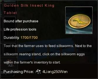 Golden Silk Insect King Tablet (Description)