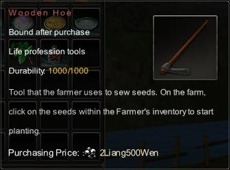 Wooden Hoe (Description)
