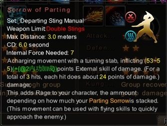(Departing Sting Manual) Sorrow of Parting (Description)