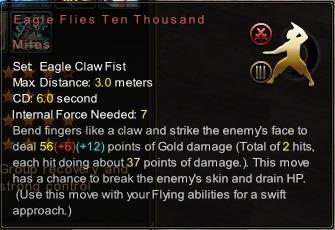 (Eagle Claw Fist) Eagle Flies Ten Thousand Miles (Description)