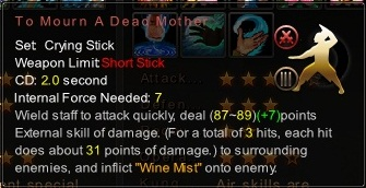 (Crying Stick) To Mourn A Dead Mother (Description)