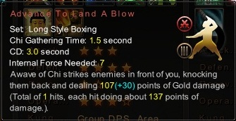 File:(Long Style Boxing) Advance To Land A Blow (Description).jpg