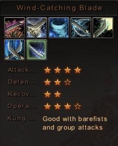 Wind-Catching Blade