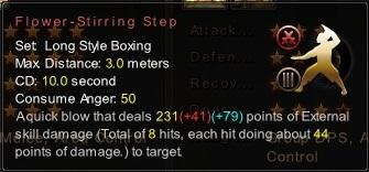 File:(Long Style Boxing) Flower-Stirring Step (Description).jpg