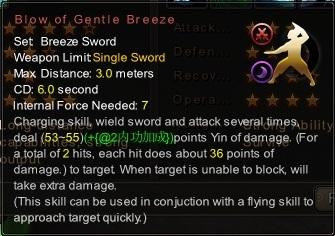 (Breeze Sword) Blow of Gentle Breeze (Description)
