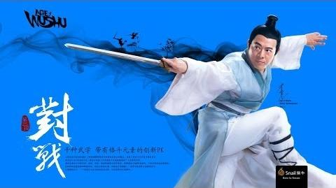 Storm's View - Age of Wushu How to Overcome Pay2Win