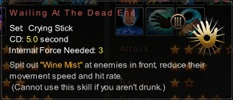 (Crying Stick) Wailing At The Dead End (Description)