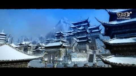 Age of Wulin (CN) - 2015 September 28th expansion trailer