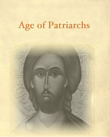 File:Age of Patriarchs.jpg