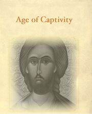 Age of Captivity