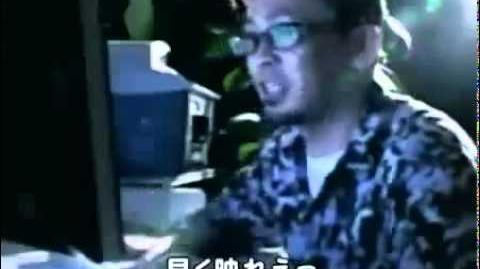 Angry Japanese Kid