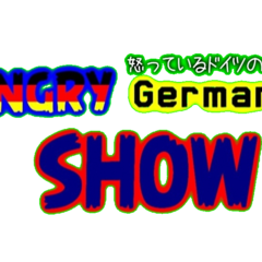 Logo for The Angry German Kid Show (season 3 with the Japanese name)