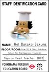 Batako ID card