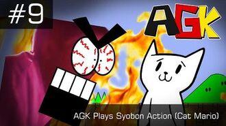 AGK Episode -9- AGK Plays Syobon Action (Cat Mario)