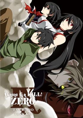 Zero Volume 9 (Extra)