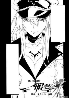 Chapter 24 (Zero) cover