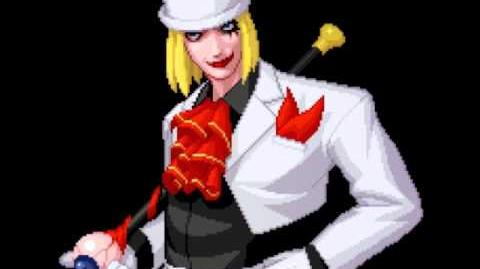 Real Bout Fatal Fury Special Dominated Mind - The Devil's Pleasure-Palace