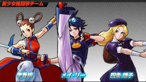SHINING・BRAVE ! - King of Fighters 2002 Unlimited Match
