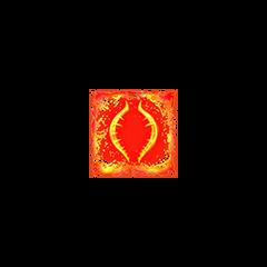 The Beast (Level 4 / XP: 500)