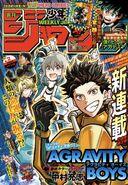 Agravity Boys Shonen Jump