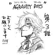 Agravity Boys Chapter 3 Twitter Art