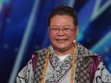 Grand Master Qi Feilong