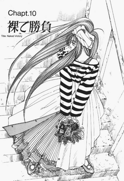 Chapter10cover