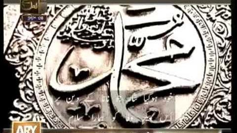 Qtv Special Documentary Karbala Waqiya e Karbala Hazrat Imam Hussain