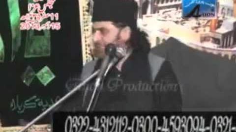 Allama Nasir Abbas Shaheed Last Compelete Majlis at Lahore
