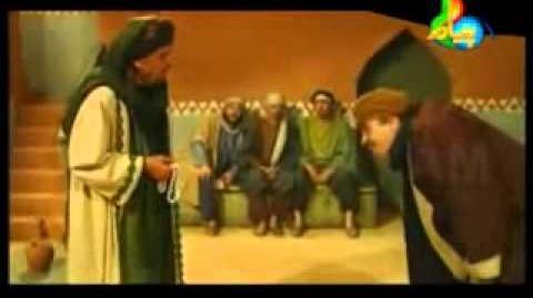 Behlol Dana in Urdu Episode 1