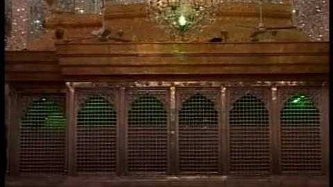 Karbala - Hazrat Imam Hussain Ibne Ali Ibne Abi Talib AllahisSalam - Excellent Documentary in Arabic