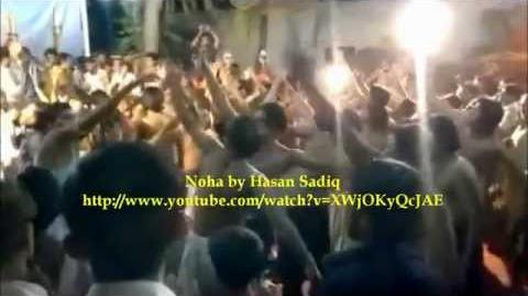 Imam Musa Kazim (AS) Documentary - امام موسیٰ کاظم علیہ سلام
