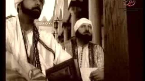 Shaheed Imam Baqir ul Sadr - Urdu Documentary(3of11)