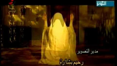 NEW ARRIVAL SERIAL Hazrat Imam Zain ul Abideen A.S. In URDU LANGUAGE INSHALLAH