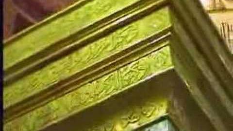 Imam Hussain Roza (Shrine) , Karbala, 2006