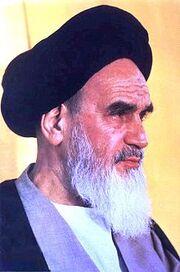 Khomeini portrait