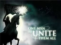 Imam mehdi3
