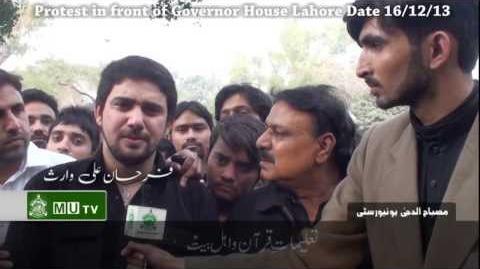 Governor House (Lahore) Darna For Shaheed Allama Nasir Abbas - with shauzab ali