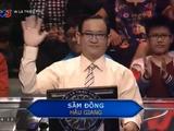Sầm Đồng