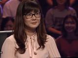 Trần Thu Hà (thí sinh năm 2017)