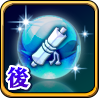 Rearguard Strategist Orb Icon